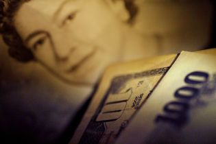 Пара ирландцев разделила выигрыш лотереи в 145 млн долларов среди родственников и друзей