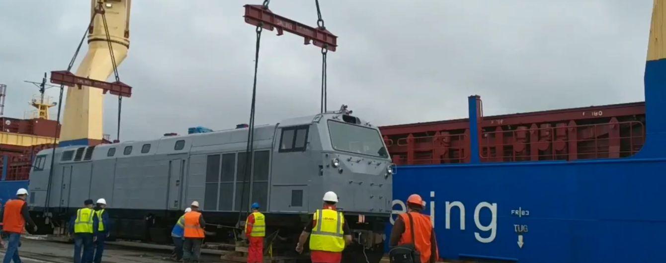 До України прибула ціла партія нових локомотивів General Electric