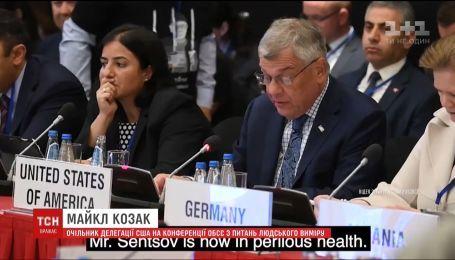 Глава американської делегації закликав звільнити Сенцова та інших українських політв'язнів