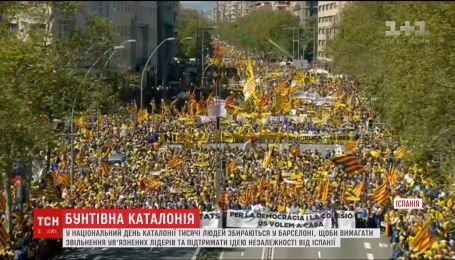 Право на самовизначення: на вулиці Барселони знову виходять сотні тисяч людей