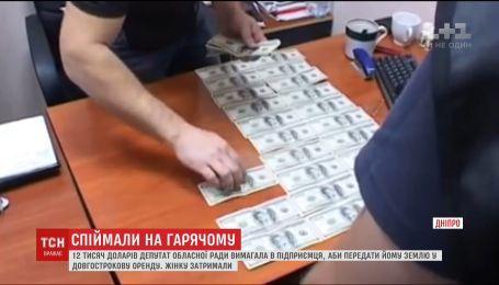 Депутата облради у Дніпрі затримали на хабарі у власному кабінеті