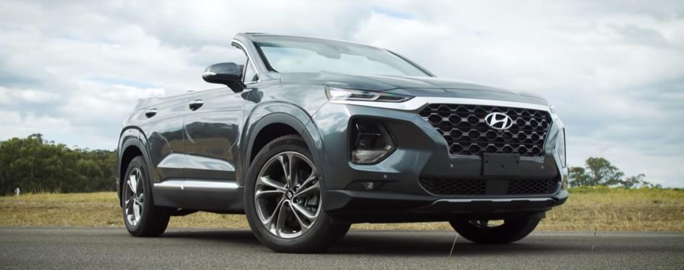В Австралии обнаружен кабриолет Hyundai Santa Fe