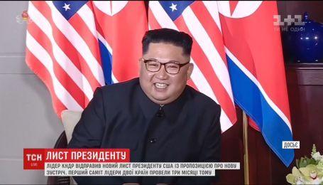 Лидер Северной Кореи написал Трампу письмо с просьбой о встрече