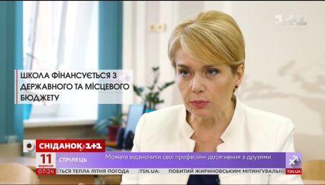 Лілія Гриневич розповіла про шкільне фінансування