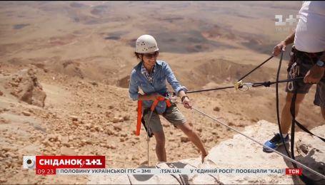 Мой путеводитель. Израиль - Диван среди пустыни и штраф за кормление козлов