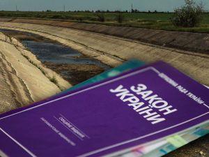 Порожній канал: чи має Україна постачати воду до Криму?