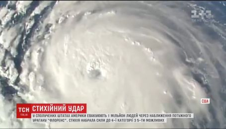 """На США насувається найсильніший за десятиліття ураган """"Флоренс"""""""