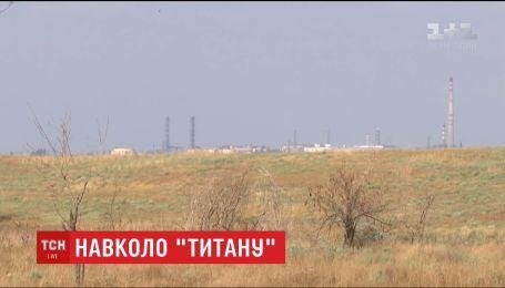 "Крымский завод ""Титан"" остановил свою работу"