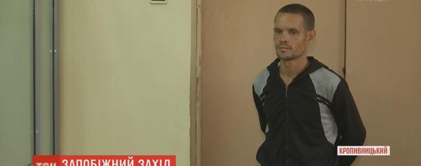 На Кировоградщине начнут судить депутата, который чуть не заморил голодом своего 4-летнего сына