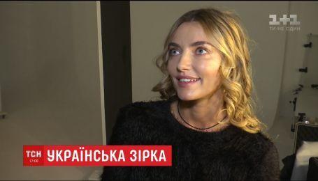 Супермодель Аліна Байкова розповіла про шлях від Кропивницького до подіумів Нью-Йорка