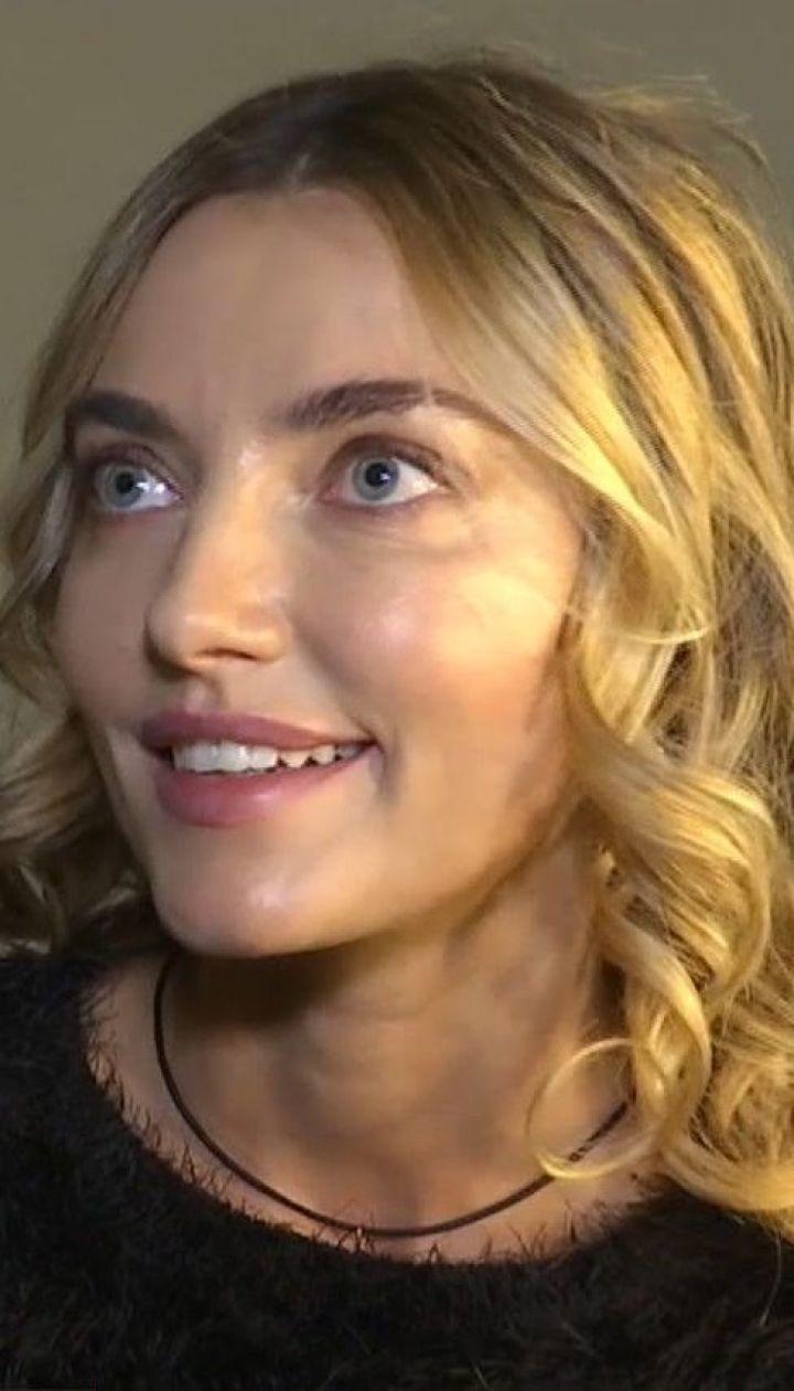 Супермодель Алина Байкова рассказала о пути от Кропивницкого до подиумов Нью-Йорка