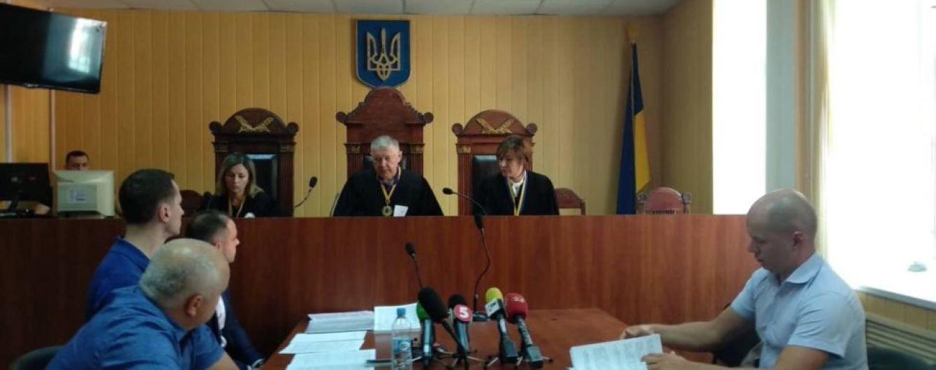 """Суд ухвалив вирок у справі про """"рюкзаки Авакова"""" - ЦПК"""