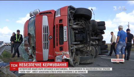 """П'яний водій вантажівки спричинив ДТП на трасі """"Київ-Чоп"""""""