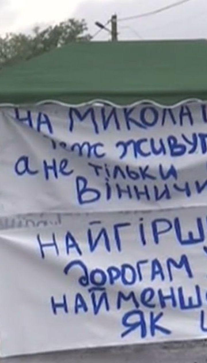 """Битва за дорогу. Ямы и отсутствие асфальта заставили людей перекрыть трассу """"Кропивницкий-Николаев"""""""