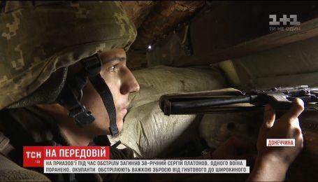 На Приазовье боевики продолжают обстреливать позиции украинских военных