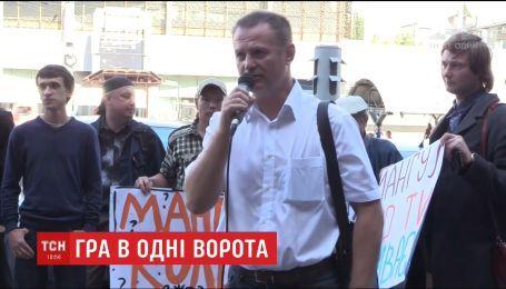 Активисты требуют от председателя НАПК отчета о проведенной проверке деятельности Андрея Павелко