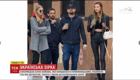 Українська супермодель Аліна Байкова написала Ді Капріо після появи чуток про їхній роман