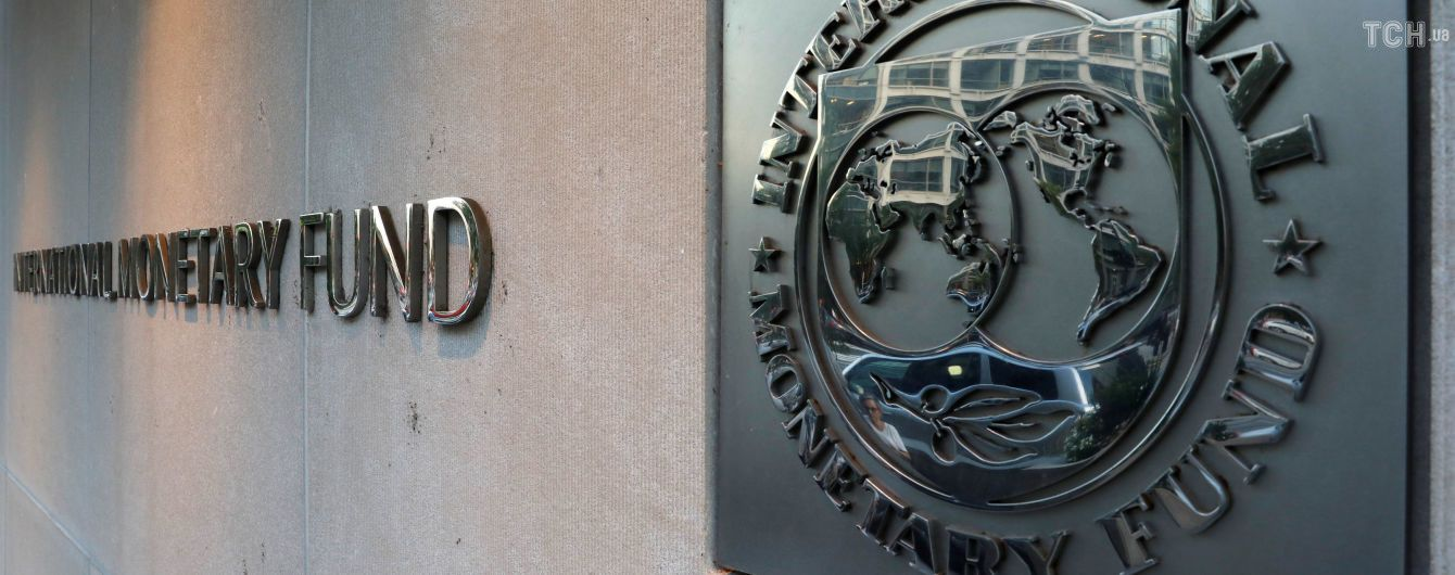Украина и МВФ предварительно договорились о кредите в 5 млрд долларов