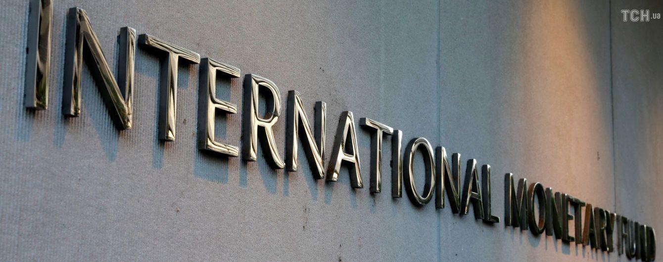 В МВФ опровергли досрочное прекращение работы миссии в Украине