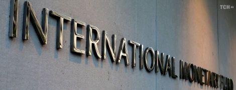 У Києві розпочала роботу місія МВФ