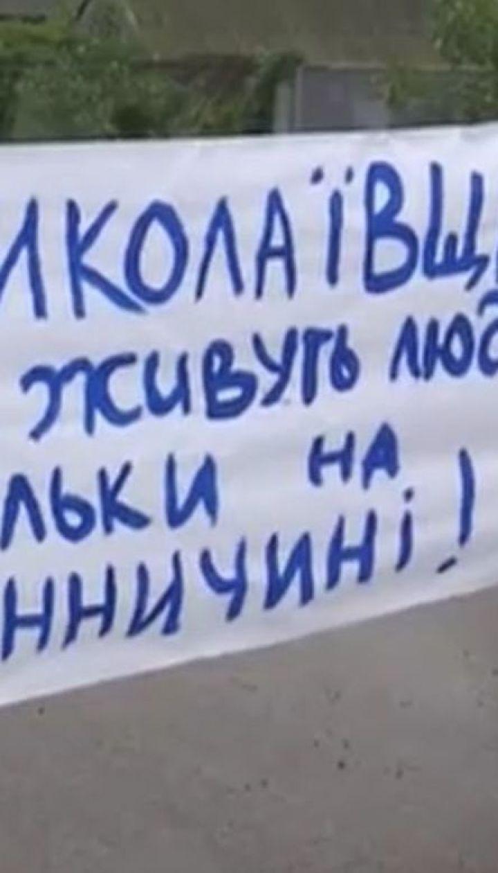 """Жители поселка Воссиятское ночуют на трассе и не прекращают блокировать дорогу """"Кропивницкий-Николаев"""""""