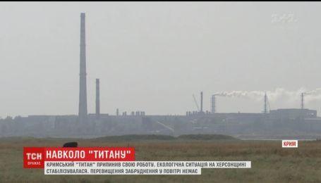 Украина начала следствие из-за экологической катастрофы в Крыму