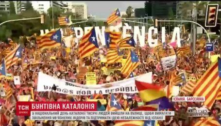 В Барселоне сотни тысяч людей вышли в поддержку независимости Каталонии