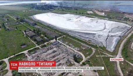 Україна назвала головні версії хімічної катастрофи в Криму