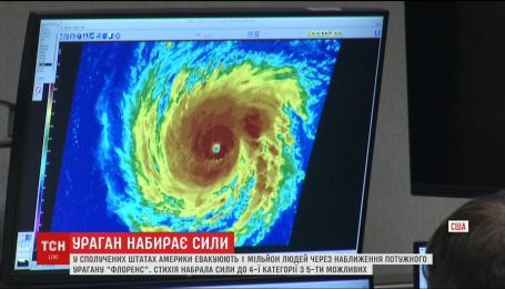 """В Сполучених Штатах готуються до урагану """"Флоренс"""""""
