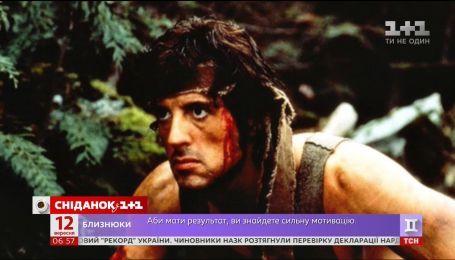 """Сільвестер Сталлоне анонсував п'яту частину фільму """"Рембо"""""""