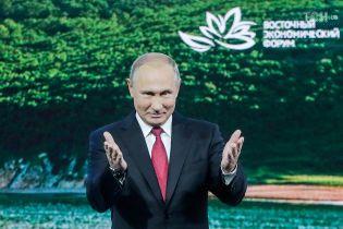 """""""Довгих років в'язниці"""": у Росії своєрідно """"привітали"""" Путіна з днем народження"""