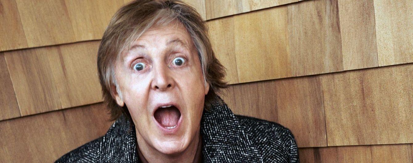 Пол Маккартни признался, что с Ленноном мастурбировал на Брижит Бардо