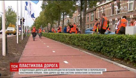 В Нидерландах из переработанного пластика сделали дорогу