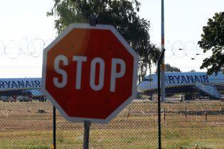 Ryanair увеличил количество отмененных рейсов до 250 из-за масштабной забастовки