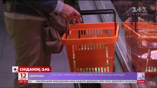 Без Інтернету та з двома кілограмами сала. Що записано у споживчому кошику українців
