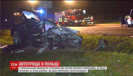 Под Люблином столкнулись два авто с украинцами. Погибла 19-летняя девушка