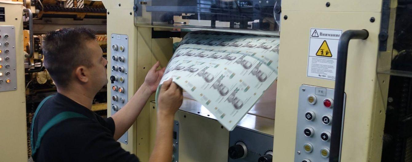 Станок по печати гривен работает. Нацбанк констатирует рост денежной массы