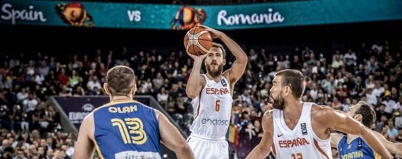 """Форвард """"Барселони"""" назвав Україну найсильнішим суперником Чемпіонату світу"""
