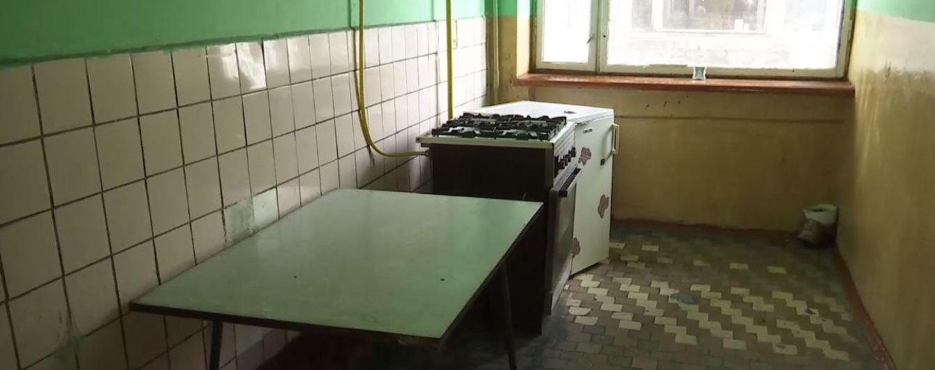 У Львові студента виселили з гуртожитку за скарги на неприйнятні умови