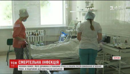 В Херсоне от ботулизма умер 47-летний мужчина