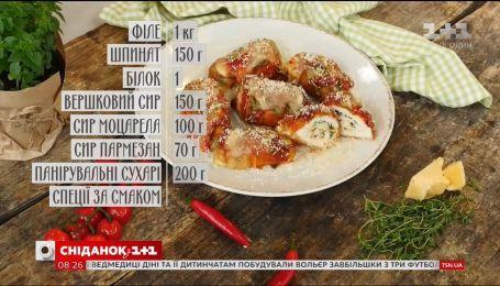 Курячі крученики з сиром та шпинатом – рецепти Руслана Сенічкіна