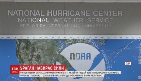 На США надвигается новый ураган