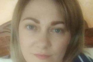 Ольга просит помочь одолеть ей рак