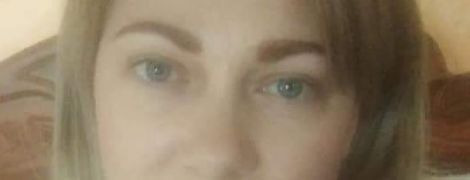 Ольга просить допомогти здолати їй рак
