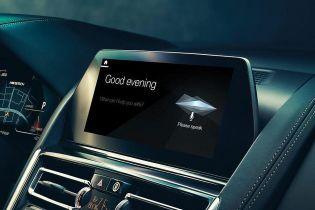 BMW поселит в автомобилях бренда персонального ассистента