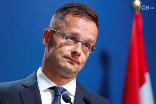 Сійярто запропонував Євросоюзу відновити економічну співпрацю з РФ