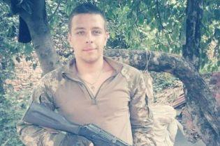 На Сході внаслідок бойових дій загинув 20-річний боєць 58-ї бригади