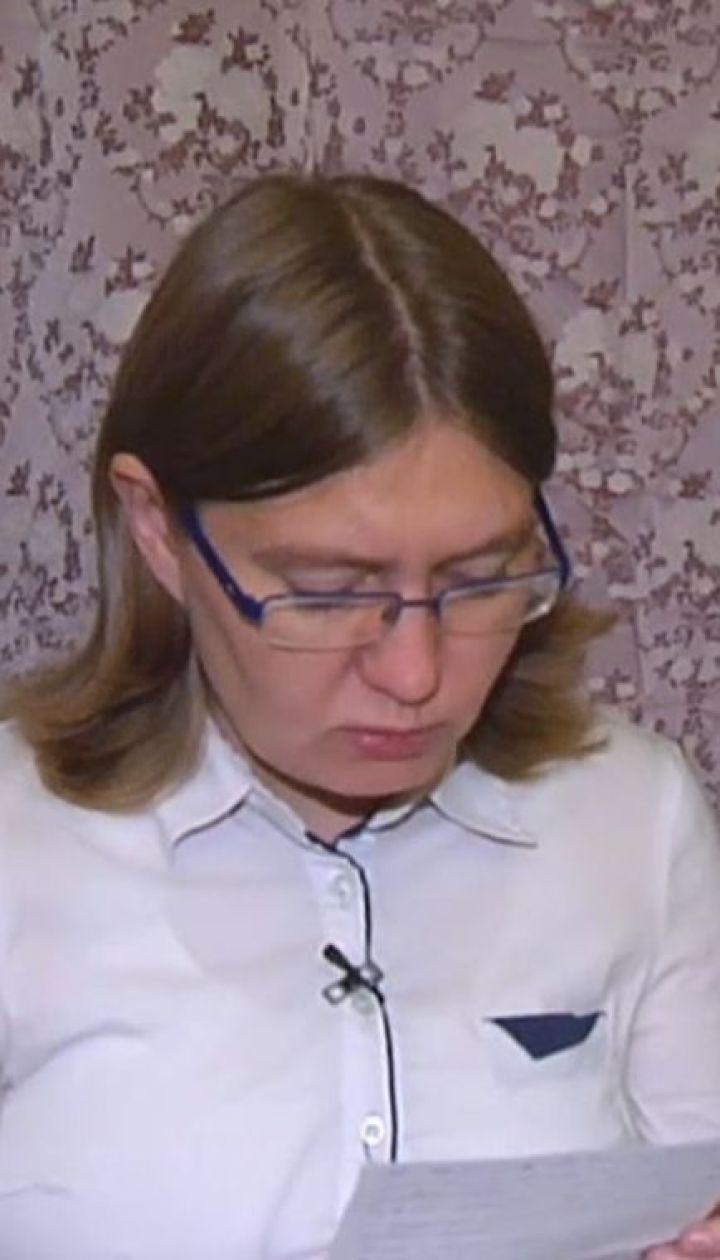 Росія пообіцяла Україні надати довідки про стан здоров'я Сенцова і Балуха
