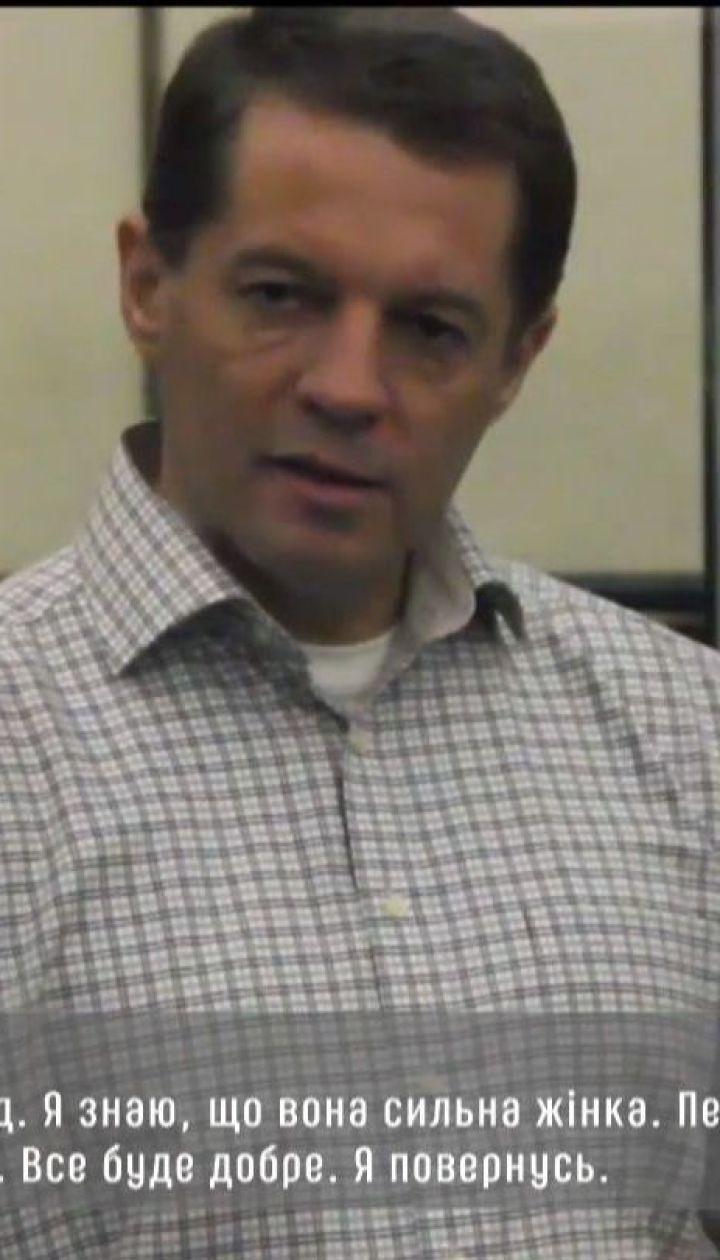 Российские судьи оставили Романа Сущенко за решеткой