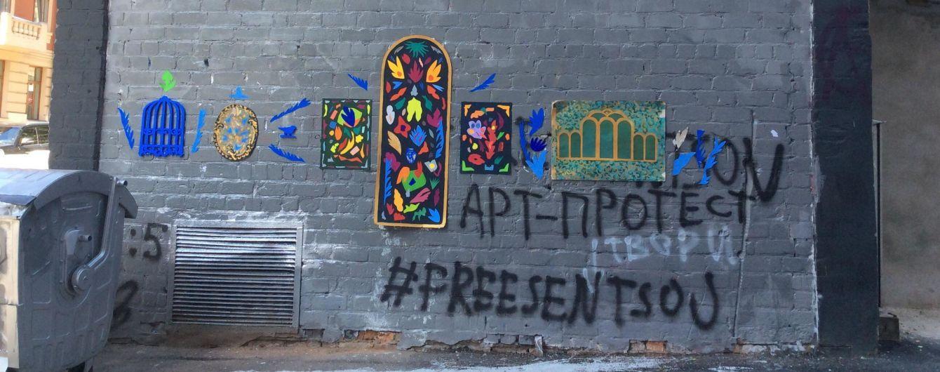 """#стенасрача. Як у Харкові триває """"війна"""" через графіті і чому поліція умила руки"""